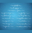 set of months vector image vector image