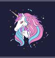 unicorn family love magic dream 2 vector image vector image