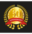 Years Anniversary Ribbons and banner designs vector image vector image