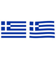 hellenic republic greece flag simple and slightly vector image