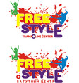 logo for trampoline center in form vector image