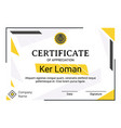 minimalist diploma with seal corporate logo and vector image vector image