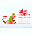 postcard merry christmas and happy new year vector image
