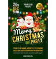 christmas party announcement template vector image vector image
