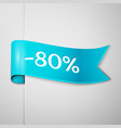 cyan ribbon with text eighty percent for discount vector image vector image