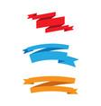 ribbon banner vector image