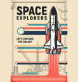 space explorers rocket or shuttle launch vector image vector image
