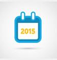 calendar icon - 2015 vector image vector image