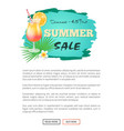 discount summer sale web banner with cocktail vector image vector image