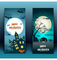 halloween night banners with moon vector image