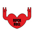heart rock logo rock and roll hand musical emblem vector image vector image