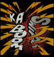 Ka-boom explosion vector | Price: 1 Credit (USD $1)