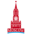 kremlin tower with clock in moscow vector image
