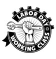 labor day 0001 vector image
