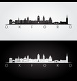 oxford skyline and landmarks silhouette vector image vector image