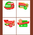 set christmas discount bright web pages vector image vector image