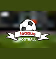 logo football league vector image vector image