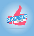 special offer 50 off label red color vector image vector image