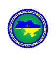 symbol of Ukraine vector image vector image