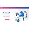 teamwork lp template 2 vector image