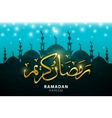 Arabic calligraphy design of text Ramadan Kareem vector image