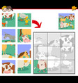 jigsaw puzzles with cute farm animals vector image