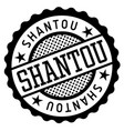 shantou black and white badge vector image vector image