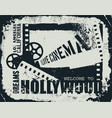 template grunge cinema poster vector image vector image