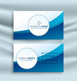 business card template with blue abstract wave vector image vector image