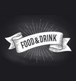 food and drink old school vintage ribbon banner vector image vector image