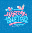 happy easter greeting with brush calligraphy vector image