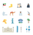 Kuwait Culture Flat Icon Set vector image