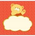 a teddy bear a kiss vector image vector image
