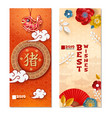 chinese new year vertical banners vector image vector image