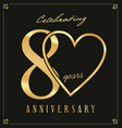 elegant black and gold anniversary background 80 vector image vector image