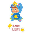 happy easter card with baby bunny and chicks vector image vector image