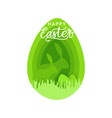 happy easter icon holiday greeting card decoration vector image
