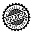 malaysia black and white badge vector image