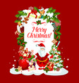 merry christmas santa greeting card vector image vector image