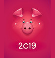 red pig concept design vector image