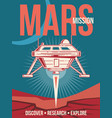 space research poster spaceship landing to vector image