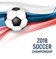 2018 soccer championship background vector image vector image