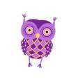 cute soft purple owlet plush toy stuffed cartoon vector image vector image