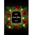 happy new year 2019 card with gold geometric frame vector image vector image
