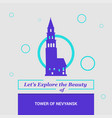 lets explore the beauty of tower of nevyansk vector image vector image