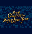 merry christmas and happy new year gold shiny vector image vector image