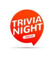 trivia night icon speech bubble sign play brain vector image vector image