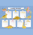weekly planner for kids - templates for school vector image vector image