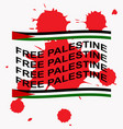free palestine banner vector image vector image