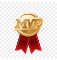 mvp gold medal award most valuable player trophy vector image vector image